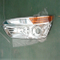HC-B-1036 BUS HEAD LAMP 659*359*343