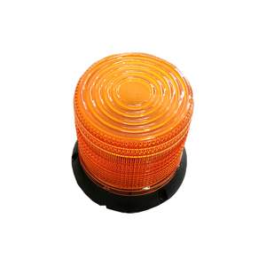 HC-B-55010 SCHOOL BUS WARNING LAMP